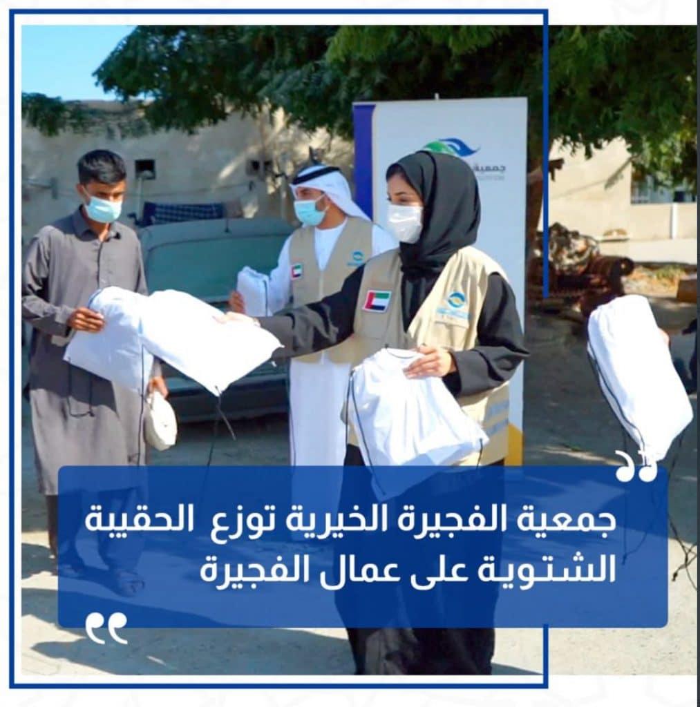 جمعية الفجيرة الخيرية | Dafuah