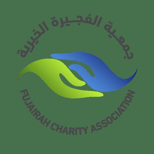 جمعية الفجيرة الخيرية   Fujairah Charity Fav