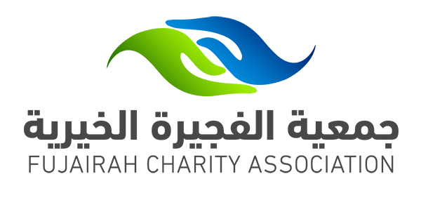 جمعية الفجيرة الخيرية | Fujcharity logo H