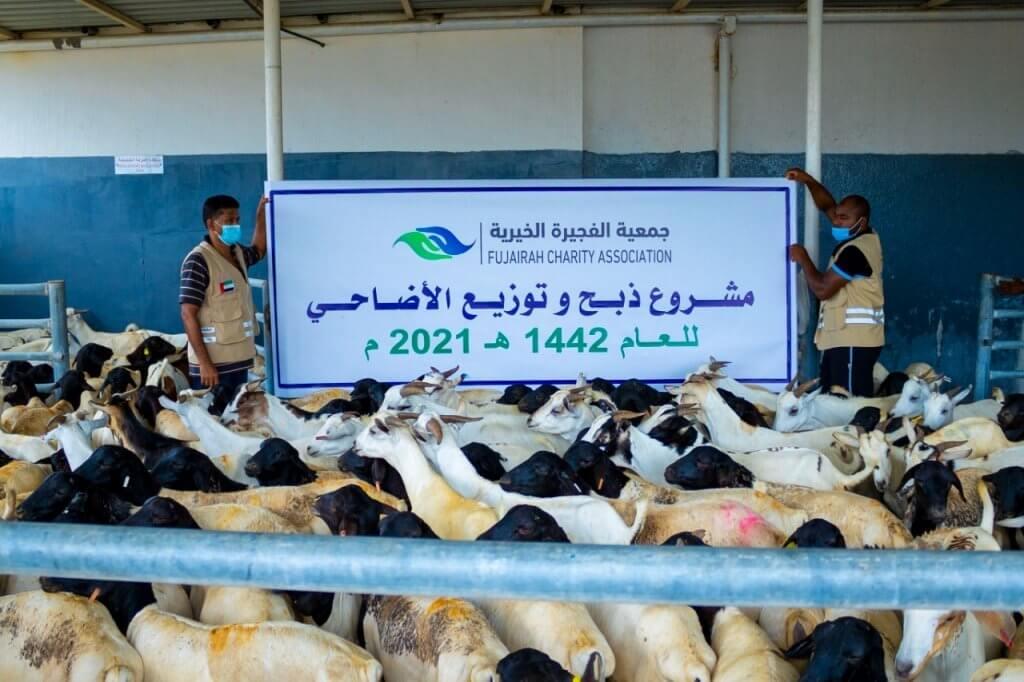 جمعية الفجيرة الخيرية | WhatsApp Image 2021 07 20 at 2.22.44 PM