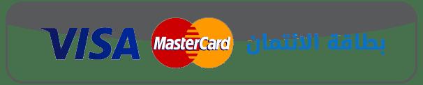 التبرع ببطاقة الفيز و ماستركارد